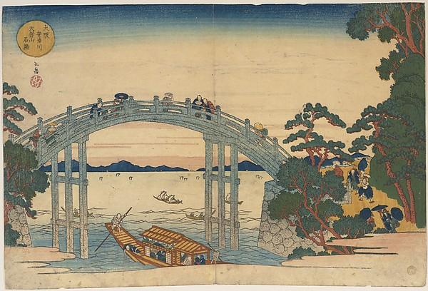 """""""Un pont en pierre sur la rivière Aji, Osaka"""" de Yashima Gakutei"""