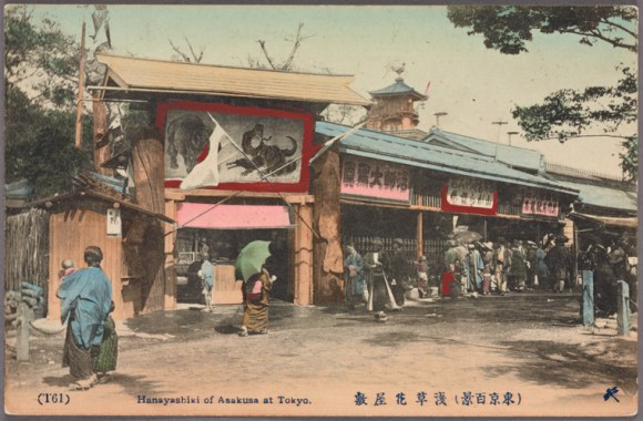 The Asakusa Hanayashiki park between 1907 and 1918.