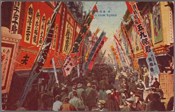 The Asakusa district in 1922.