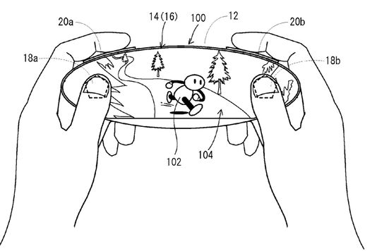 A sketch shown on one of Nintendo patents.