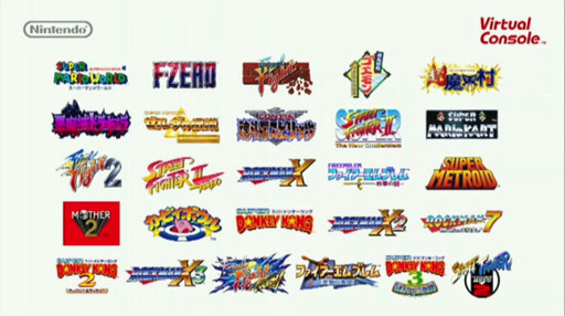 SNES planned games for the 3DS Virtual Console in Japan