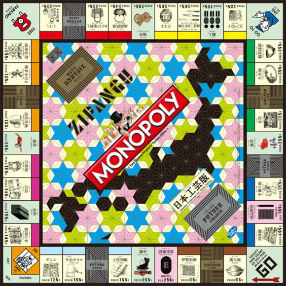monopoly-zipangu-plateau-japon