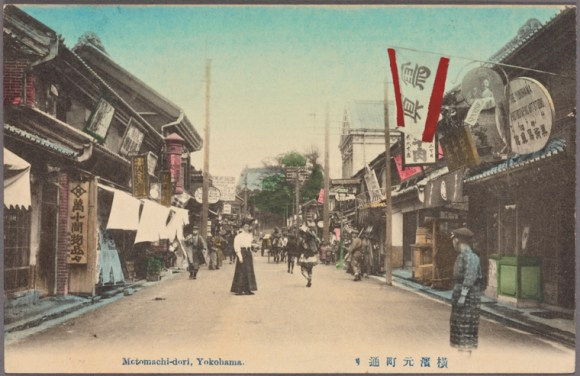 motomachi-street-yokohama-postcard-1911