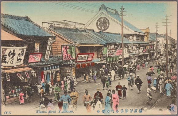 Theater street in Yokohama in 1907 or 1908, we are not really sure ...