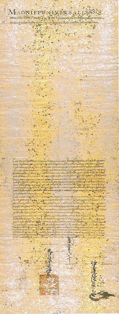 A letter written by Masamune to Pope Paul V.