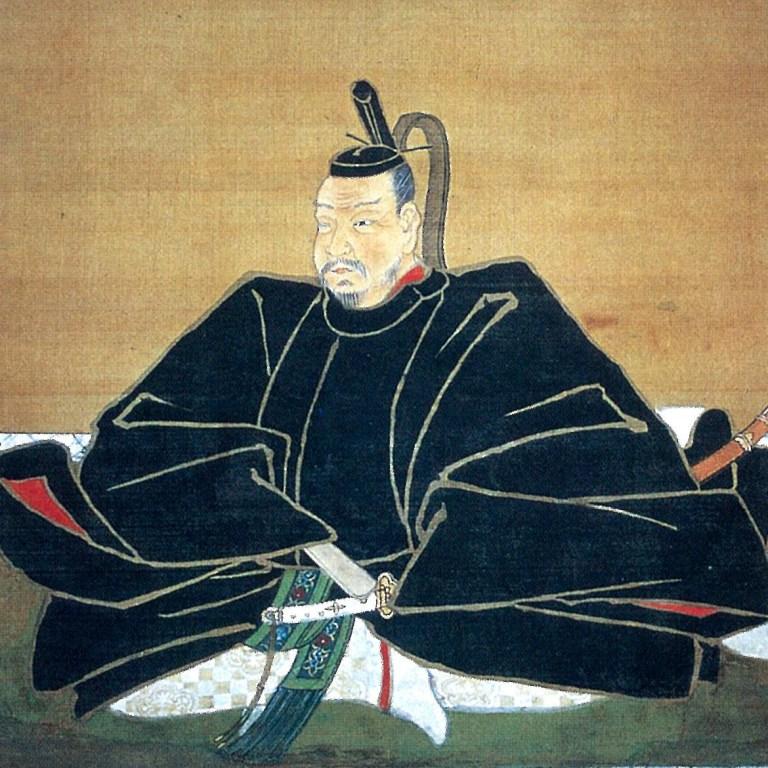 Lord Date Masamune