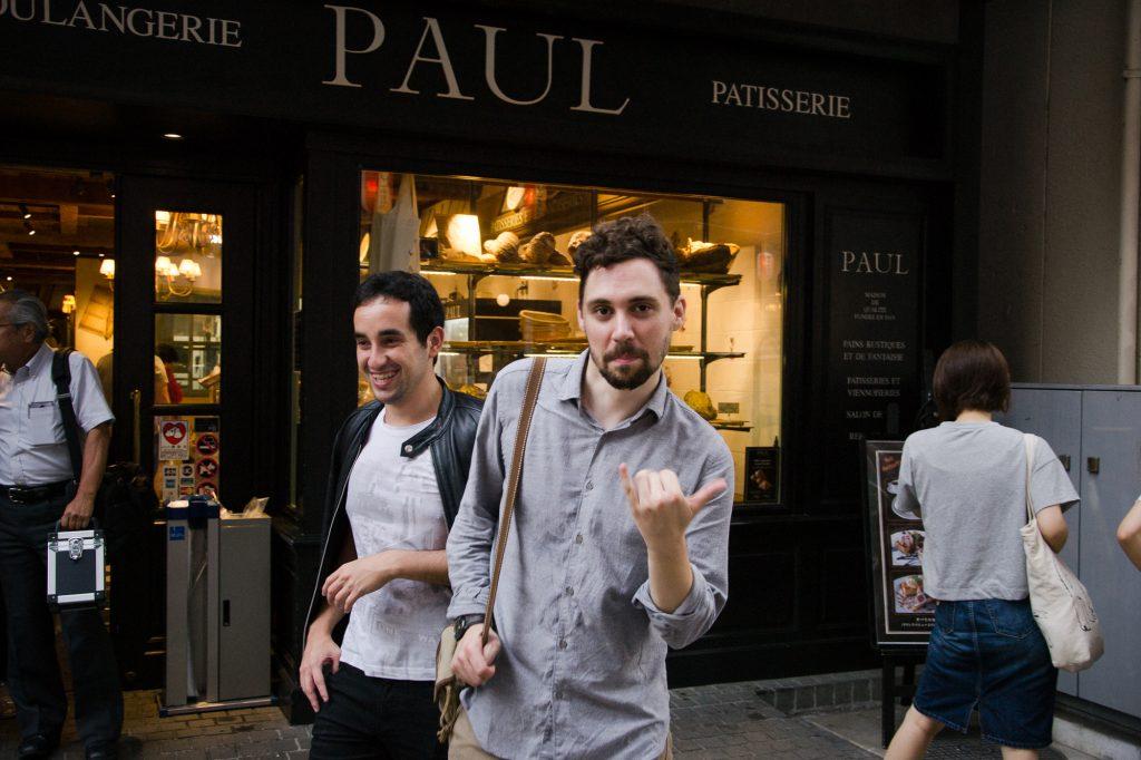 Boutique Paul à Tokyo