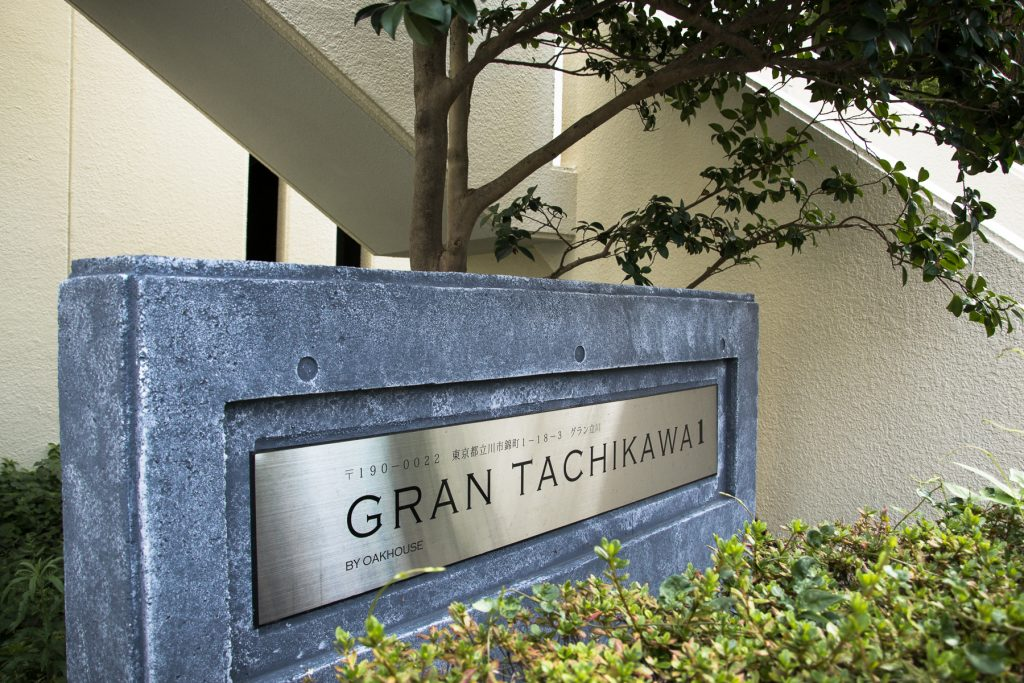 Welcome to Gran Tachikawa.