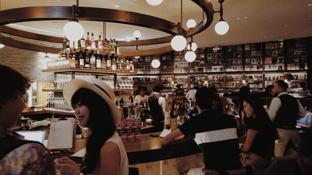 Bar du Wired Tokyo 1999