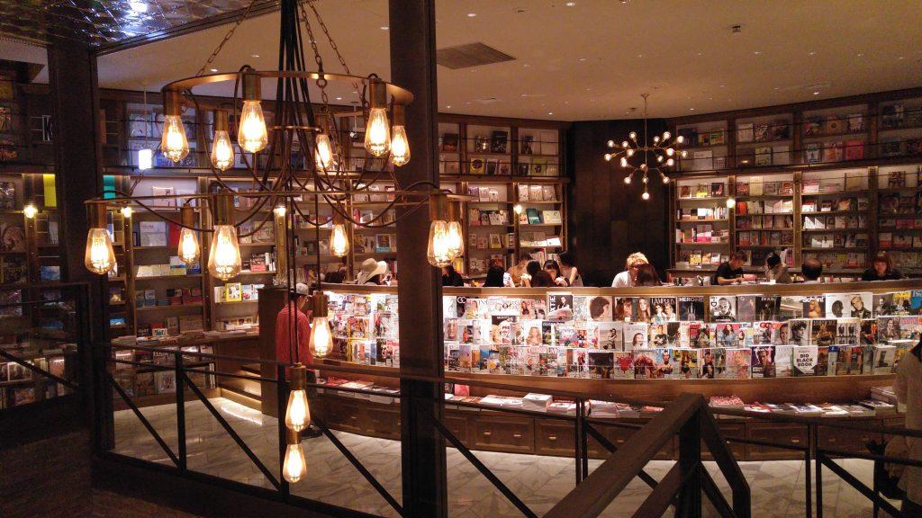 Lustre du Wired Tokyo 1999