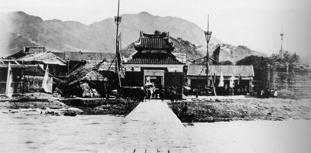 Kowloon Walled City in 1898.
