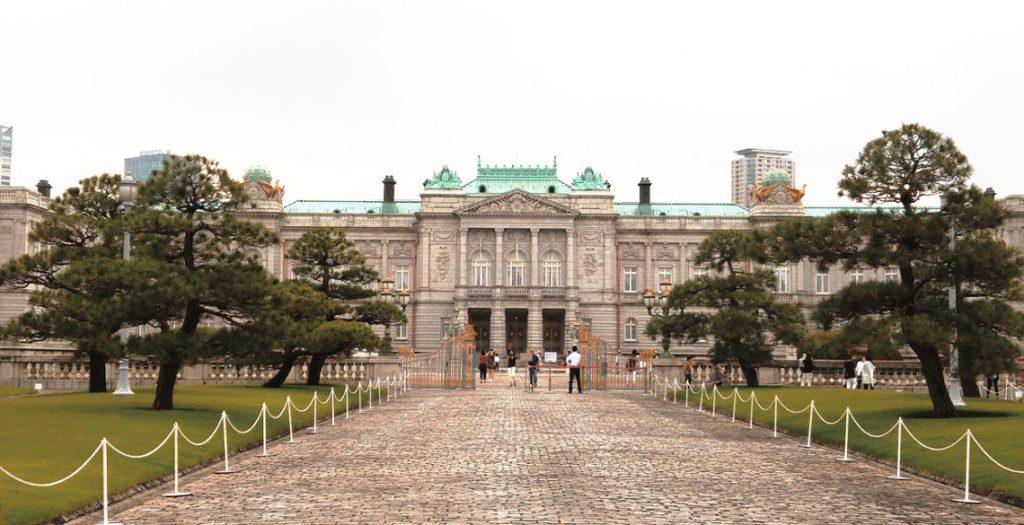 Les Jardins du Palais d'Akasaka