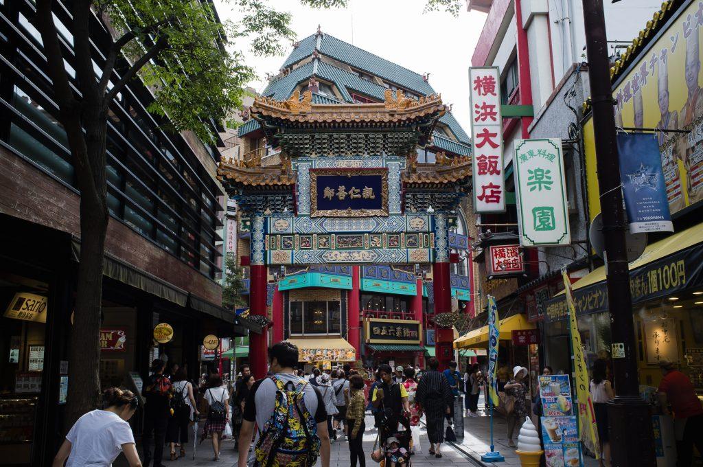 Porte du quartier chinois de Yokohama
