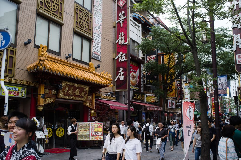 Restaurant chinois à Yokohama