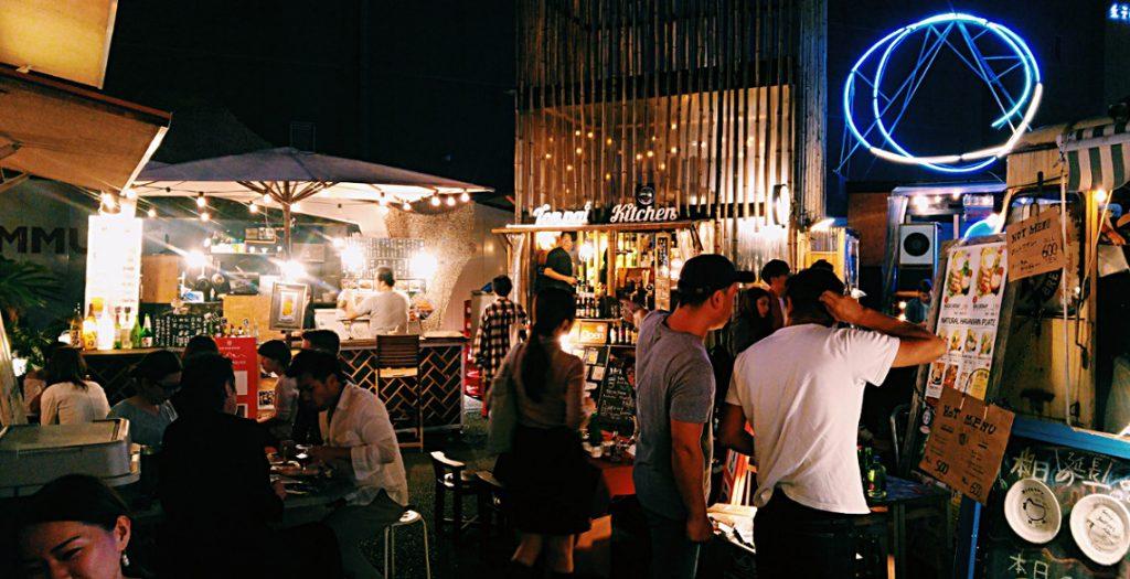 Les bars de Commune 246