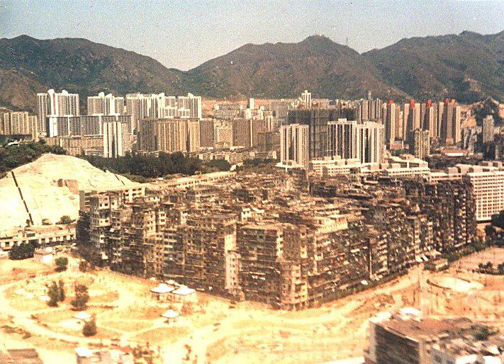 La Citadelle de Kowloon en 1989.