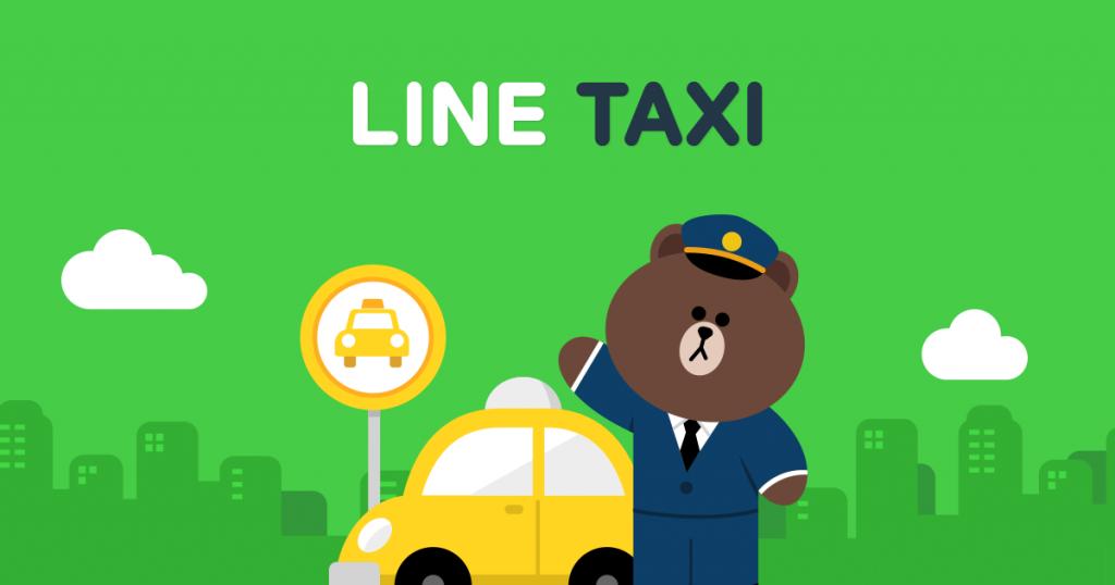 Photo non-contractuelle. Il y a vraiment peu de chance que le chauffeur de votre taxi soit un ursidé. En plus, il paraitrait que les ours ne font pas de câlin.