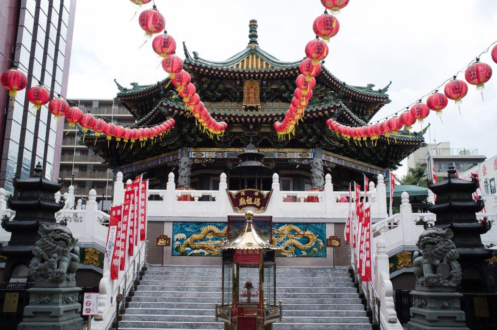 Le temple Masobyo de Yokohama