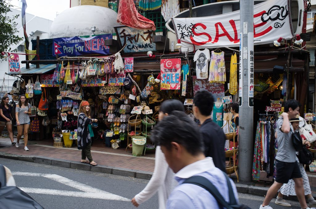 Boutiques du quartier chinois de Yokohama