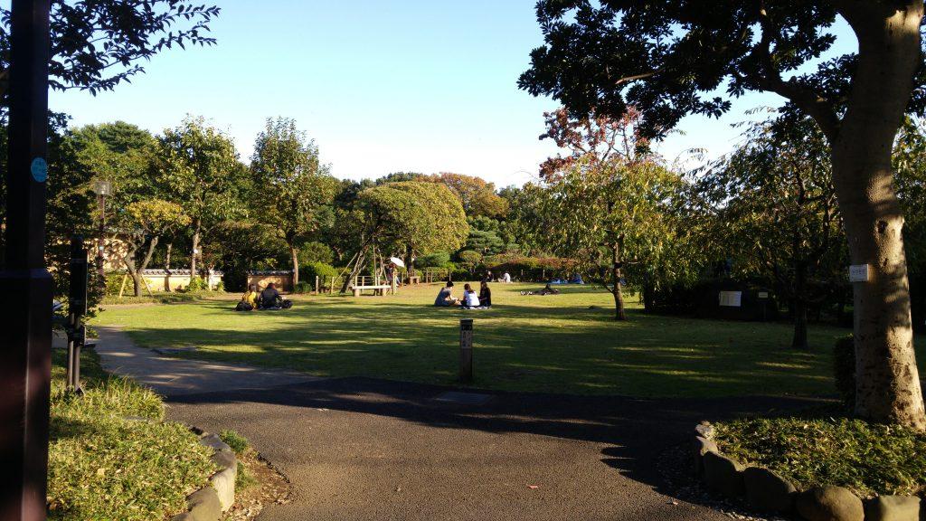 Le parc de Todoroki