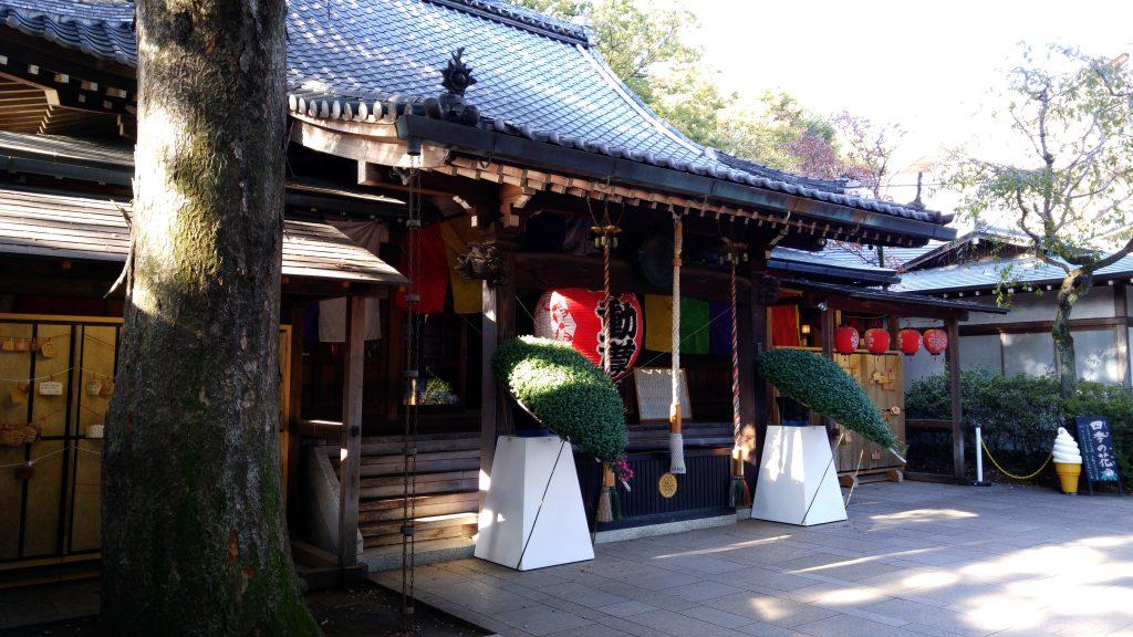 Temple de Todorokifudo
