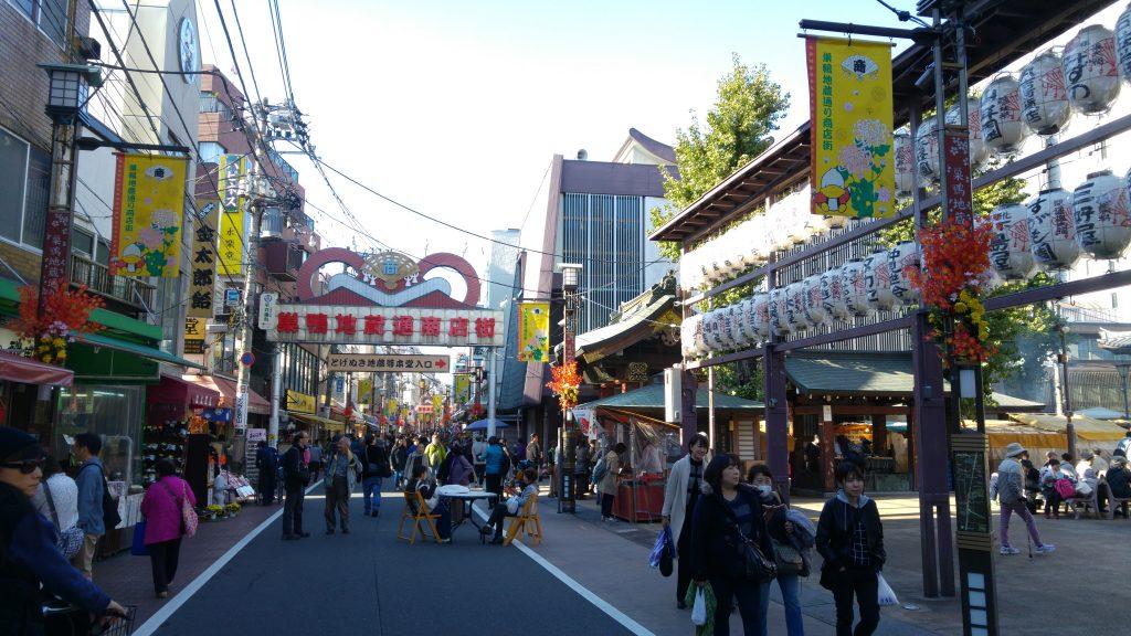 Le temple est à droite sur cette photo.