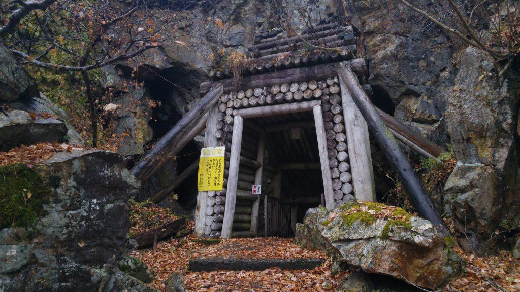 ginzan-onsen-mine