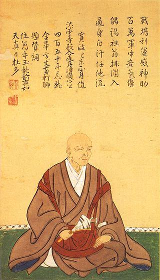 Akamatsu Norimura