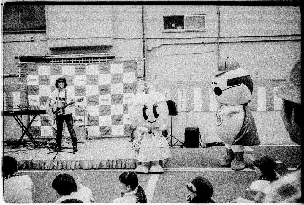 Concert au Japon
