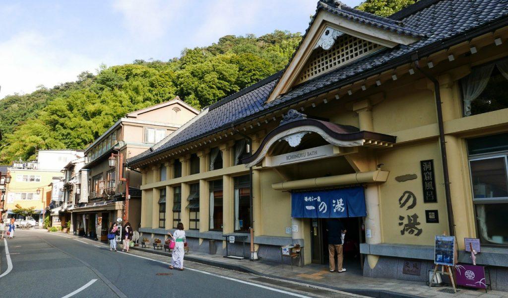 L'entrée de Ichino-yu.
