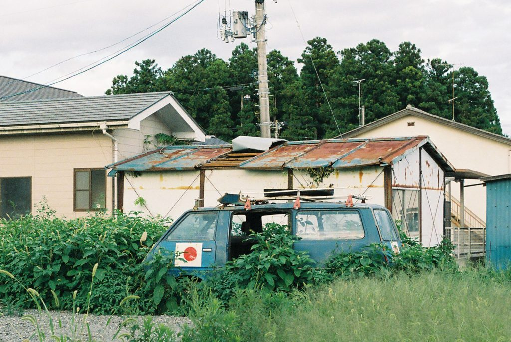 An abandoned house just a few meters from the Fukushima exclusion zone.