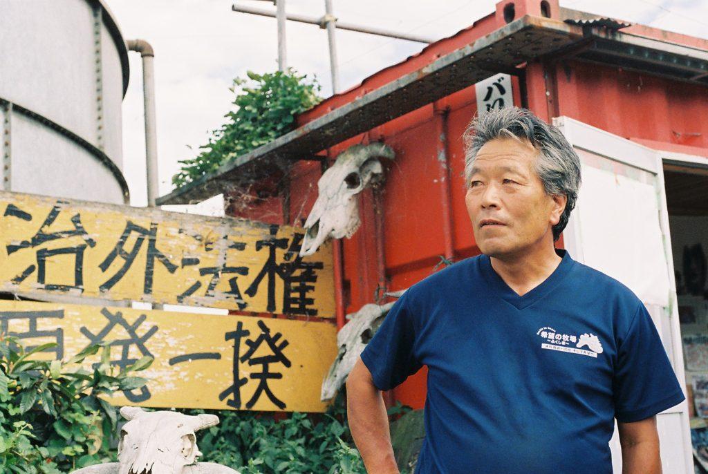Masami Yoshizawa, a farmer in Fukushima.