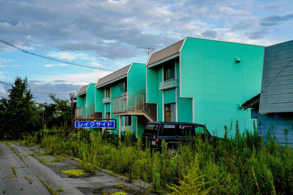 Une résidence abandonnée à Tomioka, Fukushima.