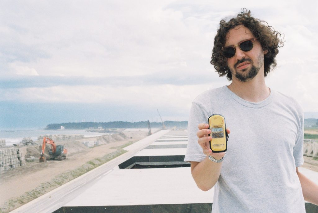 Michaël da Silva Paternoster à Fukushima.