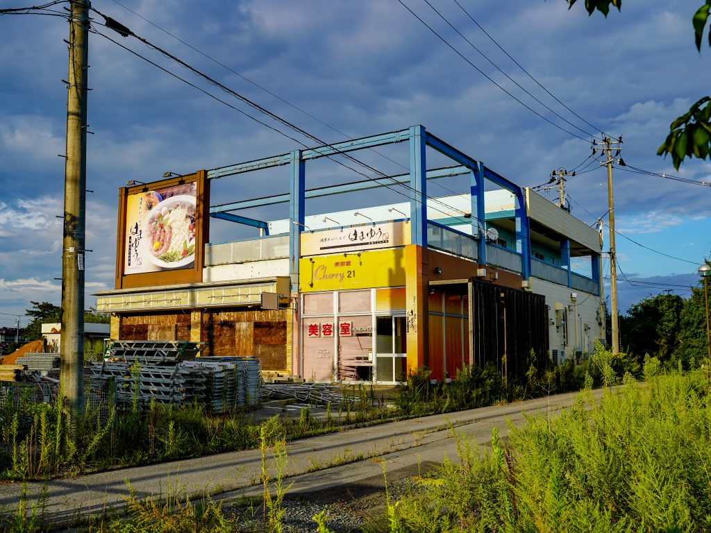 A shop in the Fukushima exclusion zone.